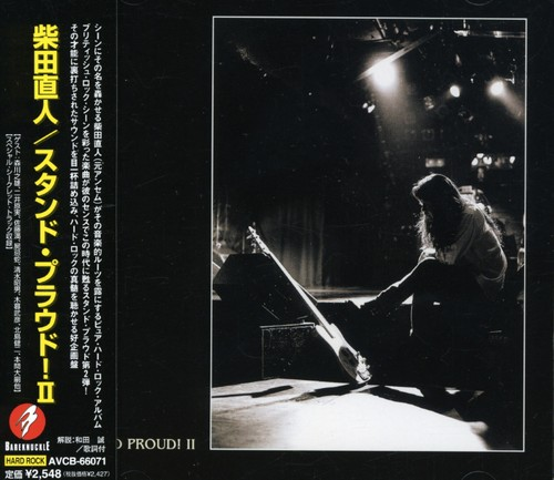 Stand Proud! 2 [Import]
