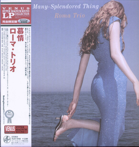 Love Is Many Splendered Thing [Import]