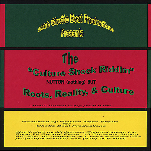 Culture Shock Riddim /  Various