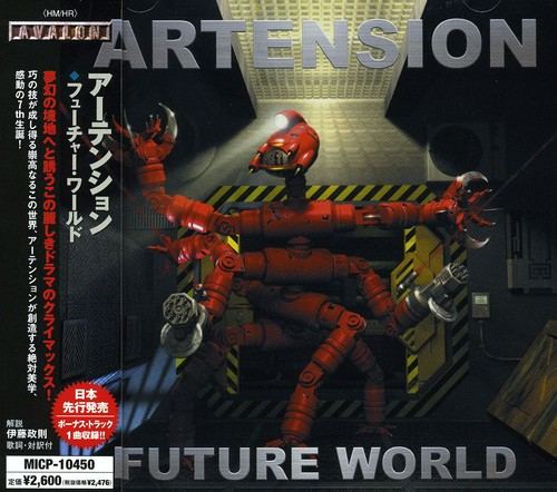 Future World [Import]