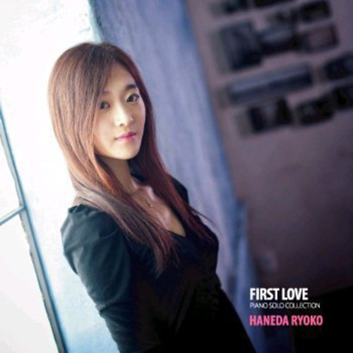 First Love [Import]