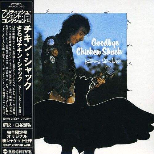 Saraba Chicken Shack [Import]