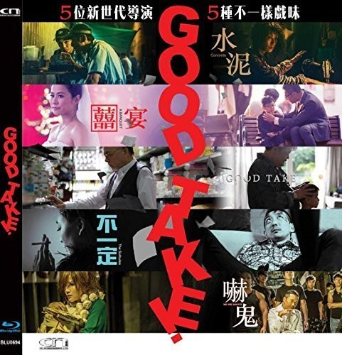 Good Take! (2016) [Import]