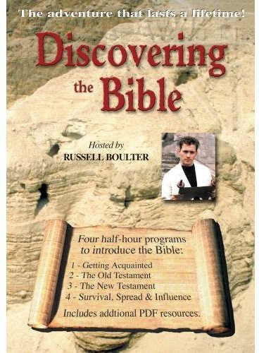 Discovering the Bible
