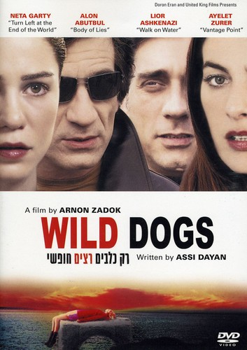 Wild Dogs [Subtitled]