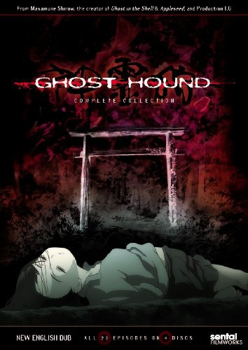 Ghost Hound: Collection, Vol. 1 [WS] [Subtitles]