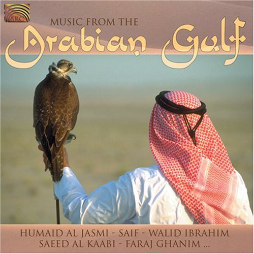 Music From The Arabian Gulf