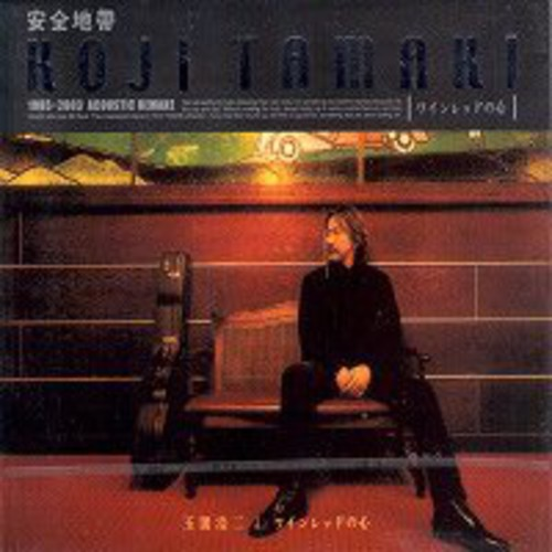 1985 - 2003 Acoustic Remake [Import]