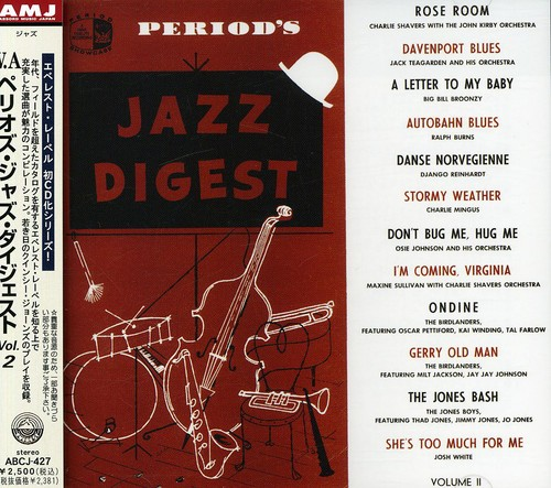 Perios Jazz Digest 2 /  Various [Import]
