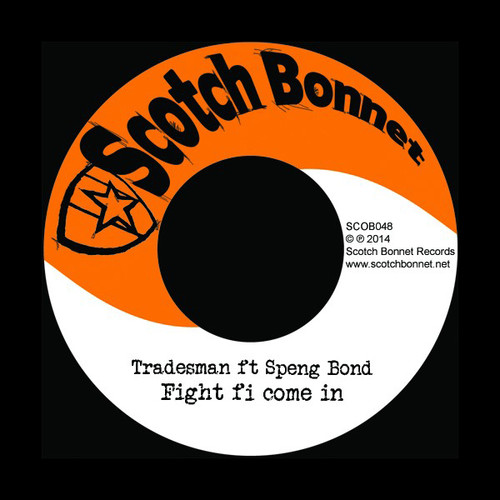 Fight Fi Come in /  001 Dub
