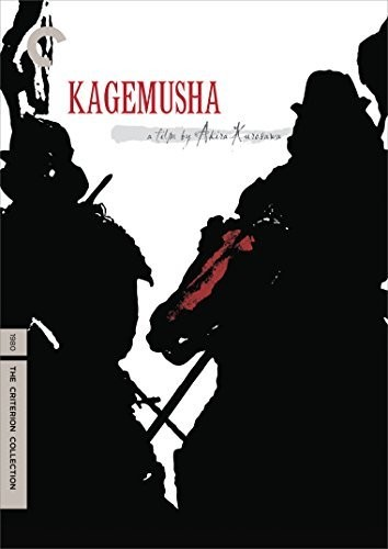 Kagemusha (Criterion Collection)