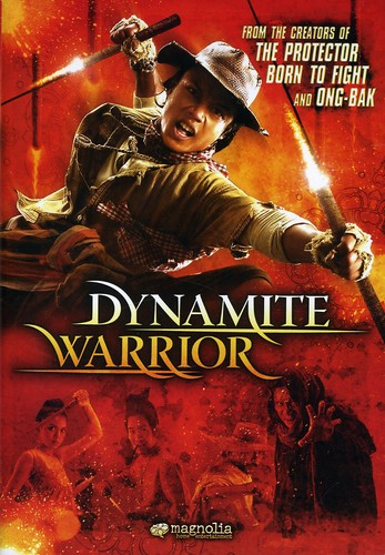 Dynamite Warrior [WS] [Dubbed] [Subtitled]