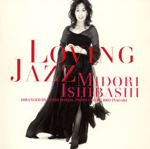 Loving Jazz [Import]