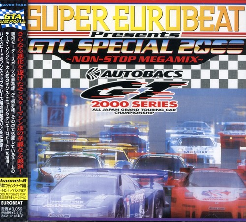 GTC Special 2000 /  Various [Import]