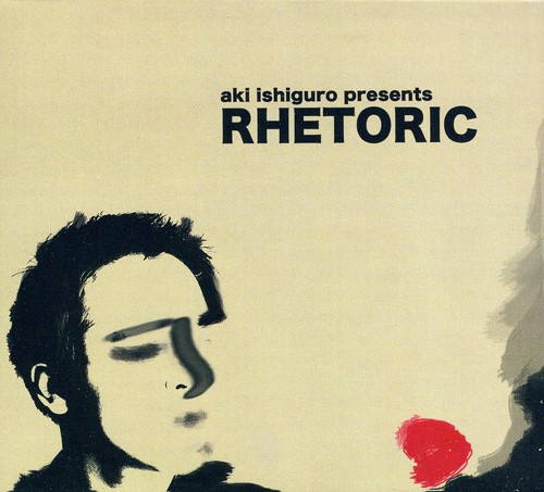 Aki Ishiguro Presents Rhetoric
