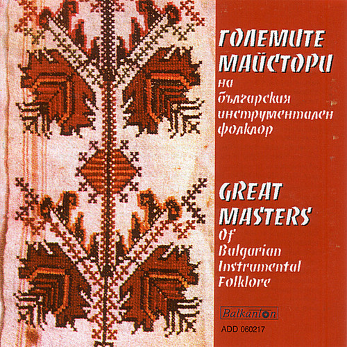 Great Masters of Bulgarian Instrumental Folklore
