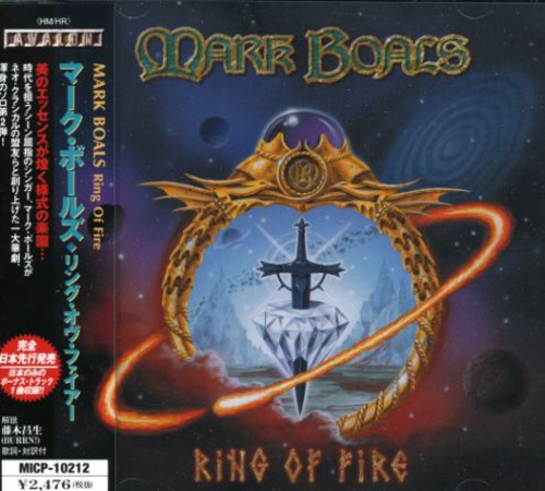 Ring of Fire [Import]