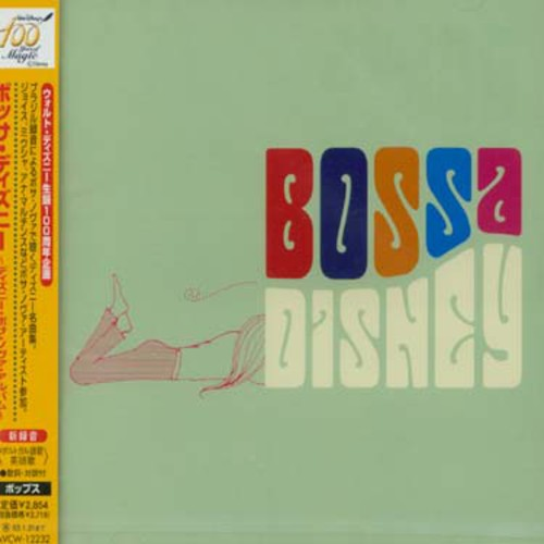 Bossa Disney /  Various [Import]
