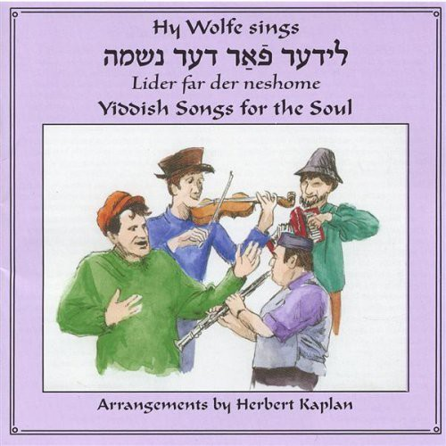 Yiddish Songs for the Soul