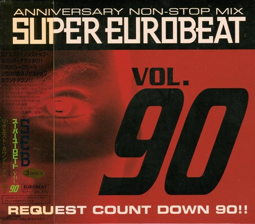 Super Eurobeat 90 /  Various [Import]