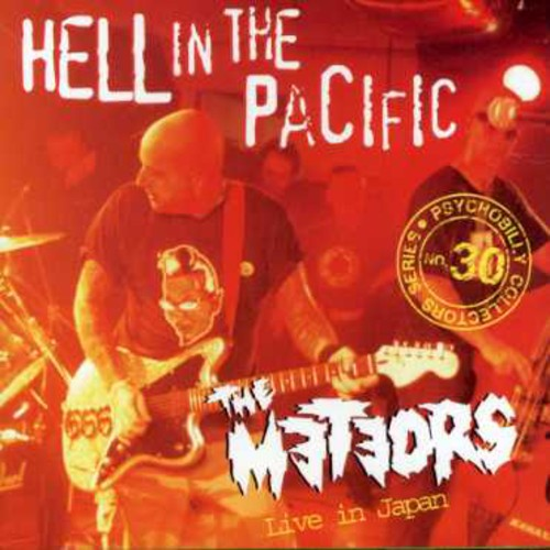 Hell in the Pacific [Import]
