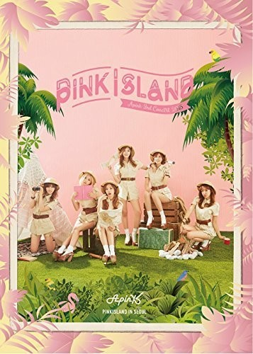 2nd Concert DVD (Pink Island) [Import]