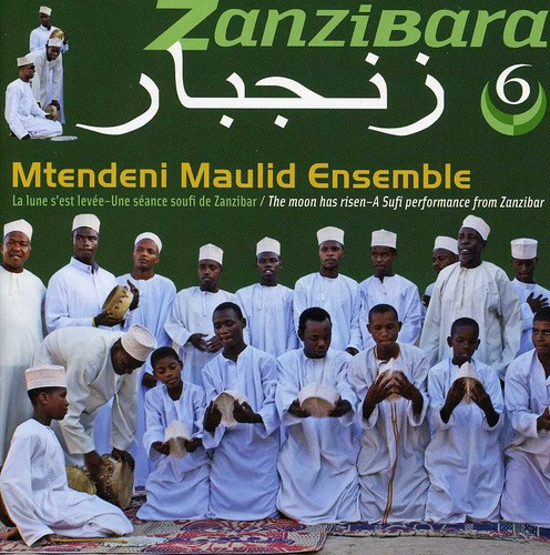 The Moon Has Risen: A Sufi Performance From Zanzibar