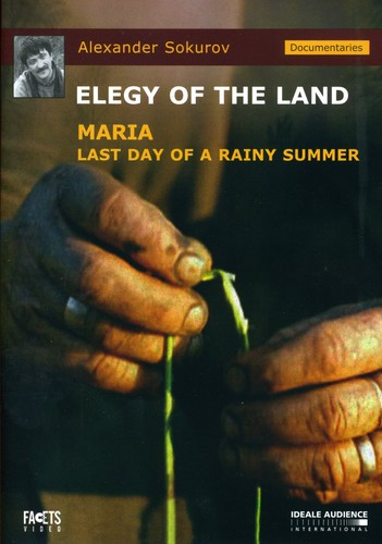 Elegy Of The Land [Color] [B&W] [With DVD-Rom] [Subtitled]