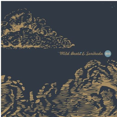 Scotch Mist [Import]