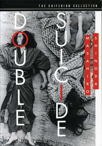 Double Suicide (Criterion Collection)