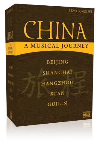 Musical Journey: China /  Various