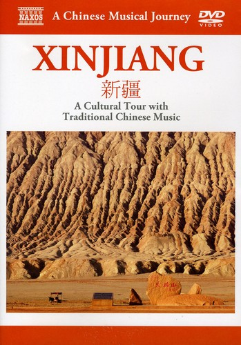 Musical Journey: Xinjiang - Cultural Tour /  Various