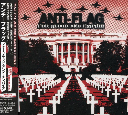 For Blood & Empire [Import]