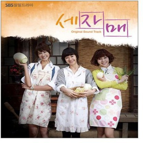 Three Sisters (Original Soundtrack) [Import]