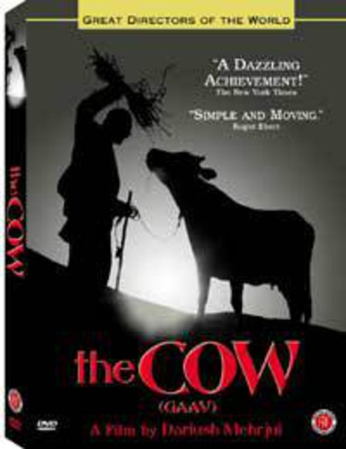 The Cow [1969] [Full Screen] [Subtitled]