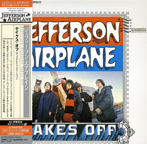 Takes Off [Up Grade Version] [Limited Edition] [Mini LP Sleeve] [Import]
