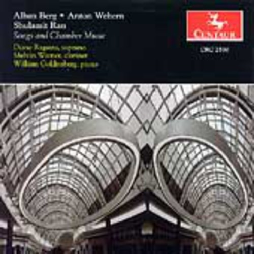 Songs & Chamber Music /  Various