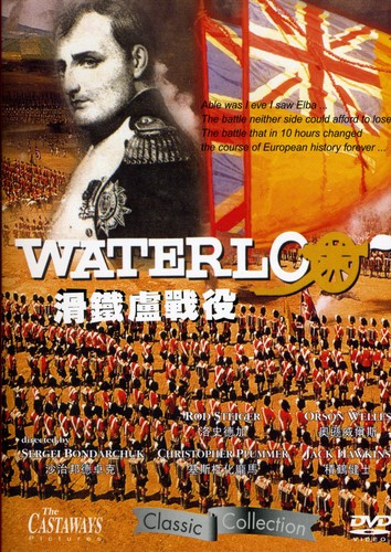Waterloo [Import]