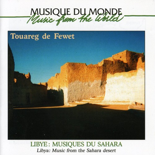 Music of the Sahara /  Various