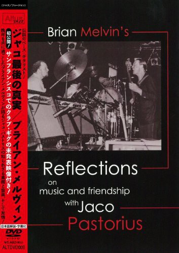 Last Truth of Jaco [Import]