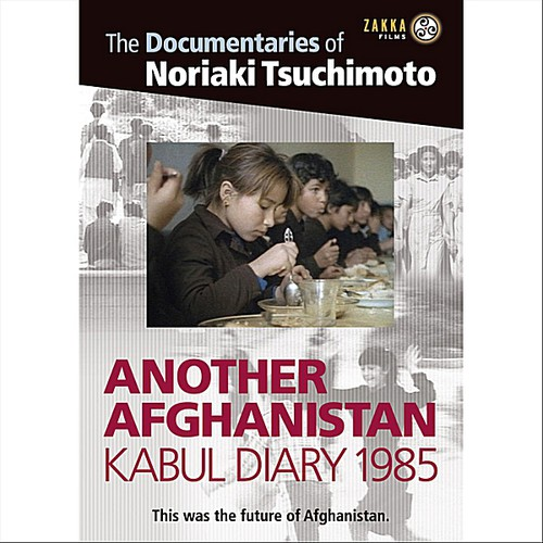Another Afghanistan: Kabul Diary 1985