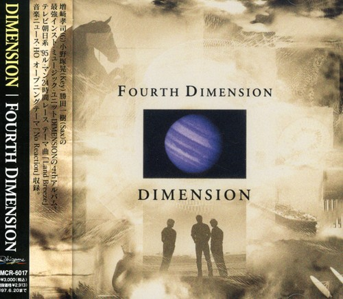 4th Dimension [Import]