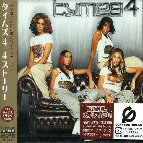 Tymes4 [Import]