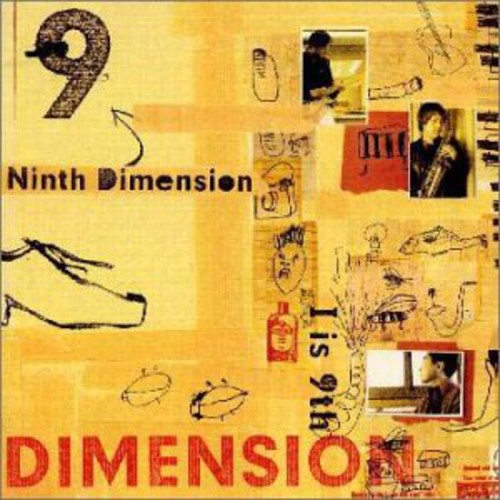 9th Dimension [Import]