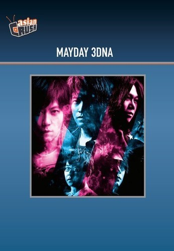 Mayday 3Dna