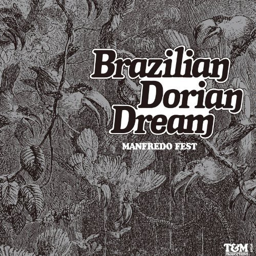 Brazillian Dorian Dream [Import]