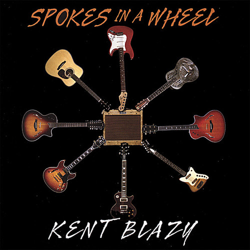 Spokes in a Wheel