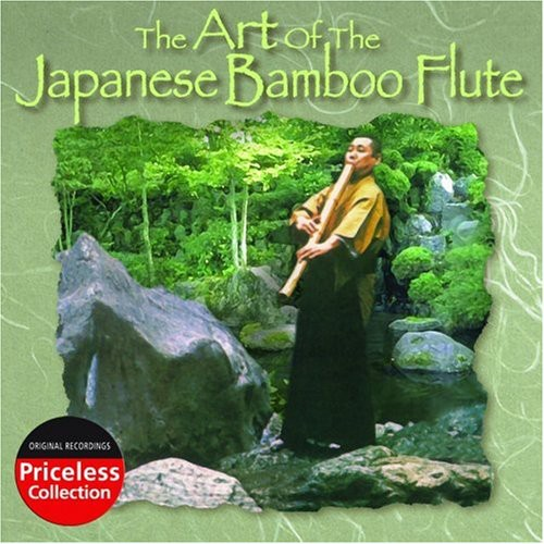 Art of the Japanese Bamboo Flute /  Various