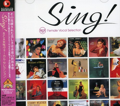 Sing RCA Female Vocalists Selection /  Various [Import]