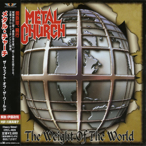 Weight of World [Import]